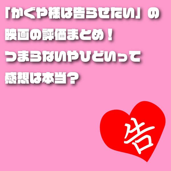 イシザキ 橋本 聖子 カツヒコ