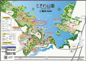 ときわ公園MAP